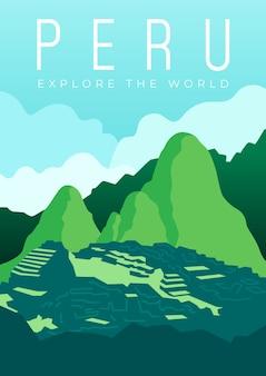 ペルー旅行ポスターデザインイラスト