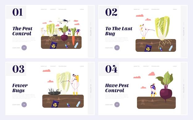 해충 방제 방문 페이지 템플릿 세트.