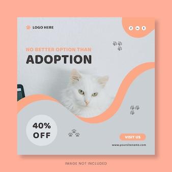 Квадратный баннер для усыновления домашних животных в социальных сетях или шаблон квадратного флаера по уходу за домашними животными