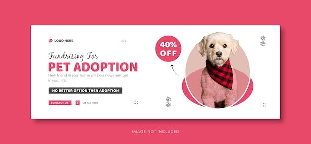 Шаблон обложки для социальных сетей по уходу за домашними животными или дизайн баннера на facebook.