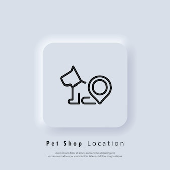 Pet center, veterinary clinic logo. pet shop location icon. pet with pinpoint location. dog here map pointer. vector eps 10. ui icon. neumorphic ui ux white user interface web button. neumorphism