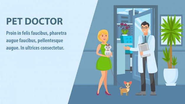 Pet doctor назначение баннера векторный шаблон