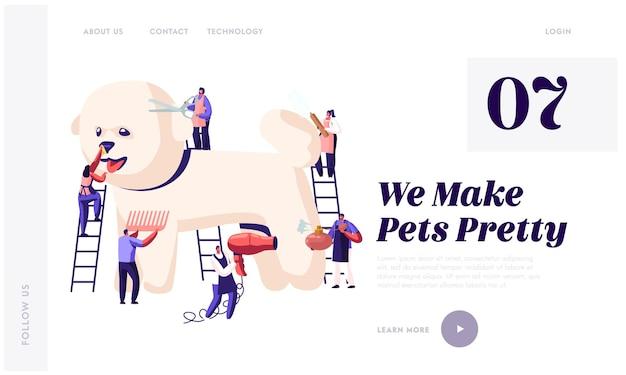 ペットヘアサロンのウェブサイトのランディングページ