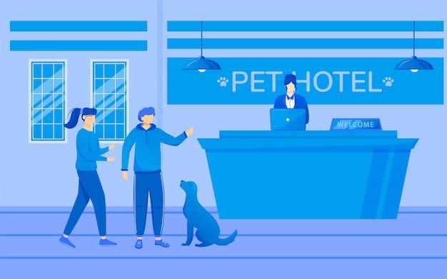 ペットホテルイラスト。フロント近くに動物がいるお客様。フロントデスクでコンピューターを扱う受付係。登録プロセス、チェックイン。犬の漫画のキャラクターを持つ人々