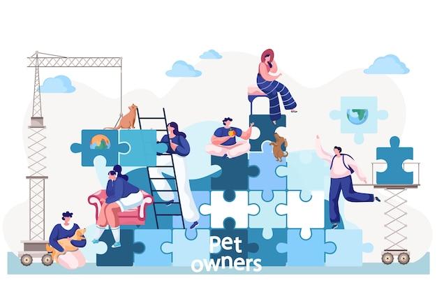 ペットの飼い主の男性と女性がパズルのピラミッドに座って、コミュニケーションを取り、家畜の猫と犬の世話をします。人々は楽しくアクティブな時間を過ごし、ペットと遊んでいます。青い色のフラットイラスト