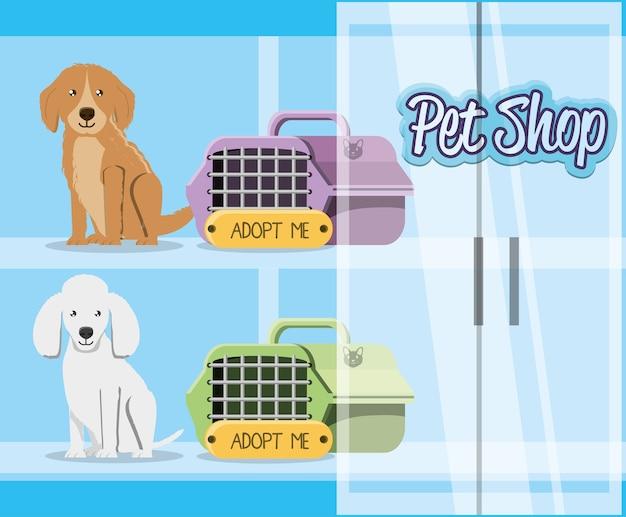 Иконки аксессуары для домашних животных