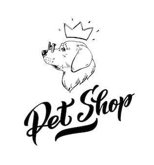 ペットのためのあなたのプロジェクトストアのペットショップのロゴ王冠とメガネのベクトルスケッチの犬のプロファイル