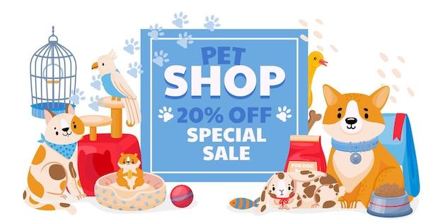 애완 동물 가게 판매 배너에는 가축, 개, 고양이가 있습니다. 동물원 상점 전단지 또는 액세서리, 장난감 및 공급 벡터 개념에 대한 할인 쿠폰. 앵무새, 햄스터, 토끼를 위한 수의사 시장