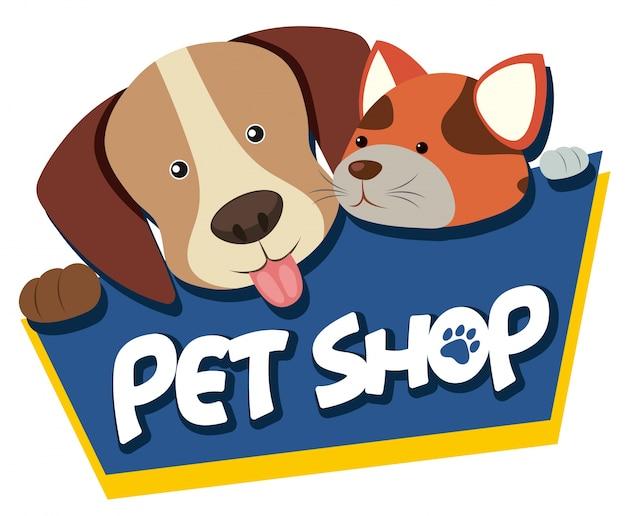 Знак зоомагазина с симпатичной собакой и кошкой