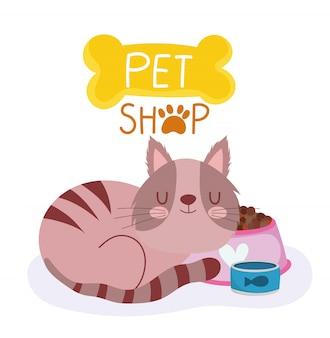 Зоомагазин, спящий кот с едой и рыбка, консервная ветеринарная клиника, еда