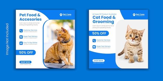 Pet shop social media post instagram promotion banner template premium vector