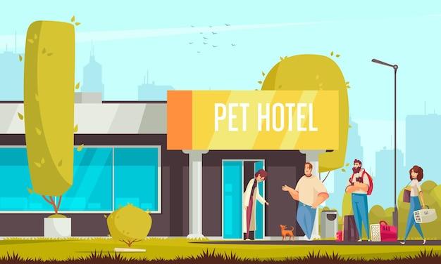 애완 동물 주인의 대기열이있는 도시 거리 전망 및 건물 입구가있는 애완 동물 시터 호텔 구성