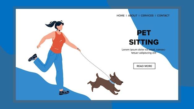 ペットの座っていると女の子の愛人のベクトルを楽しんでいます。若い女性と一緒に座ってリラックスする子犬ペット。犬の家畜と一緒に楽しむキャラクターレディウェブフラット漫画イラスト