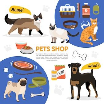 애완 동물 용품 및 동물 템플릿