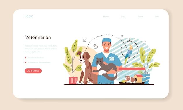 Домашний ветеринарный веб-баннер или целевая страница ветеринарного врача
