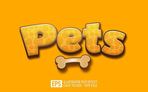 ペットの3dテキスト編集可能なスタイルの効果テンプレート