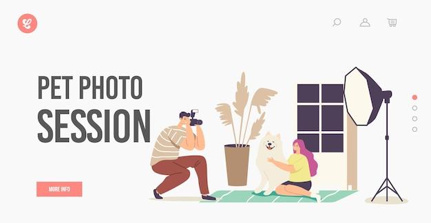 ペット写真撮影ランディングページテンプレート。写真家の男性キャラクターは、照明器具を備えたプロのスタジオで犬と一緒に女の子の写真を作ります。家畜フォトセッション。漫画のベクトル図