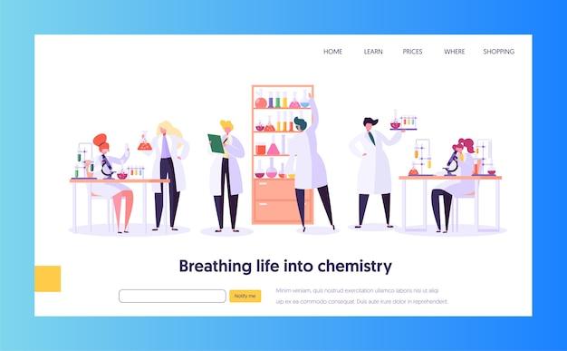 Pharmaceutic laboratory research concept 방문 페이지. 화학 실험실에서 일하는 과학자 캐릭터. 의료 장비 현미경 플라스크 튜브 웹 사이트 또는 웹 페이지. 플랫 만화 벡터 일러스트 레이션