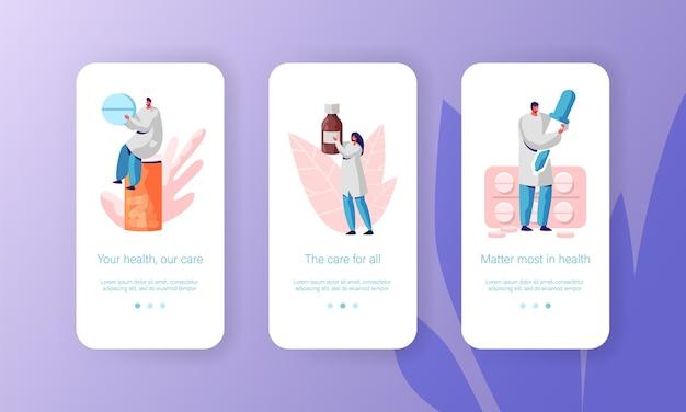 製薬店は、顧客のモバイルアプリページのオンボード画面セットを気にします。ウェブサイトまたはウェブページのドラッグストアのキャラクターとカプセル、ビタミン、抗生物質。フラット漫画ベクトルイラスト
