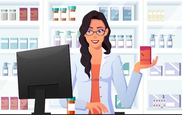 薬剤師が薬と薬を処方します。薬物を保持しているlabcoadを身に着けている女性。