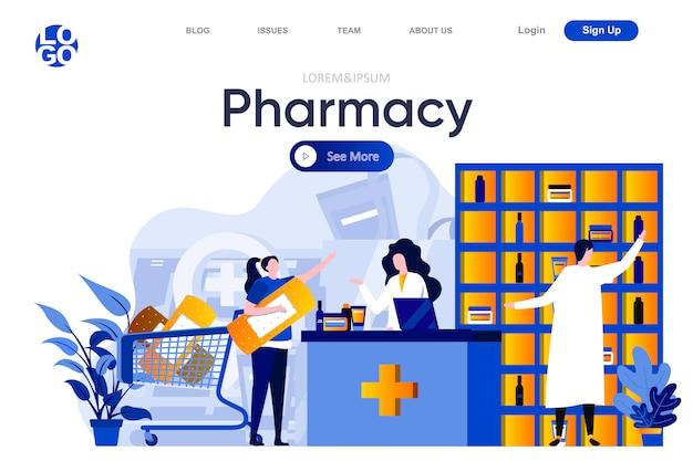 薬局のフラットランディングページ。ドラッグストアで買い物をする女性、薬剤師はクライアントのイラストをアドバイスします。医薬品の配布、人々の文字で薬店のwebページ構成。