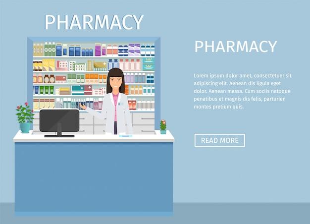 カウンターで薬剤師の女性キャラクターと薬局インテリアwebバナーデザイン。ショーケースとドラッグストアのインテリア