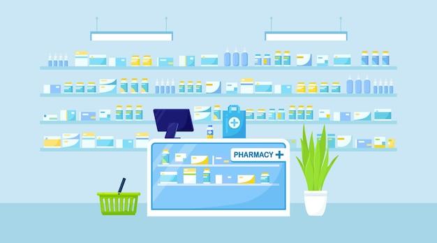 선반에 카운터와 약이 있는 약국 내부. 현대약국.