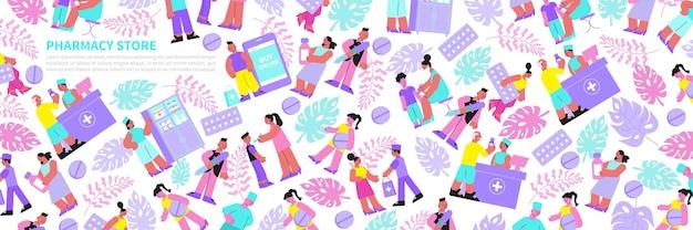 Аптека медицина плоская иллюстрация