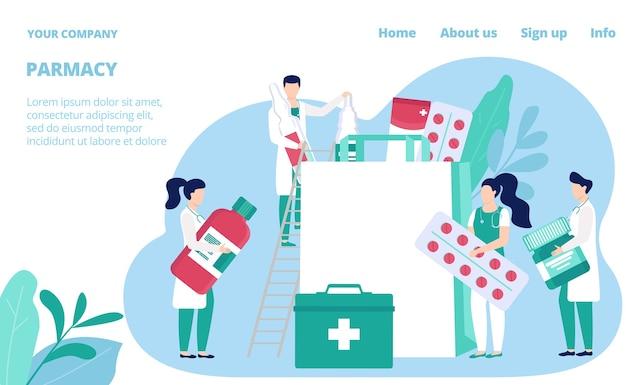 薬局ストアのウェブサイトテンプレート、。薬剤師、薬や薬を持っている薬剤師、ピル、ヘルスケアボトル。ヘルスケア医療店のウェブページ。ドラッグストアの製薬店。