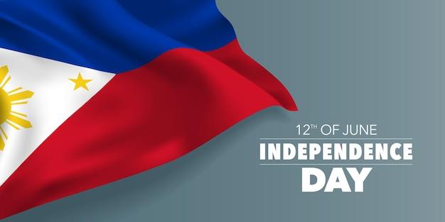 Филиппины счастливый день независимости баннер. мемориальный праздник 12 июня дизайн с развевающимся флагом