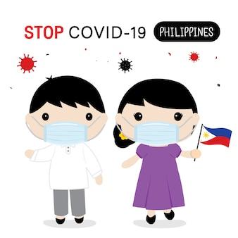 필리핀 사람들은 covid-19를 보호하고 중단하기 위해 국가 복장과 마스크를 착용해야합니다. 인포 그래픽 코로나 바이러스 만화.