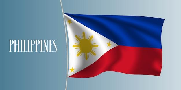 フィリピン手を振る旗イラスト