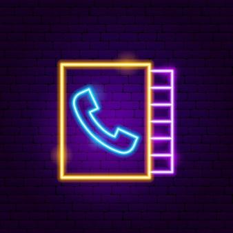 電話帳ネオンサイン。ビジネスプロモーションのベクトルイラスト。