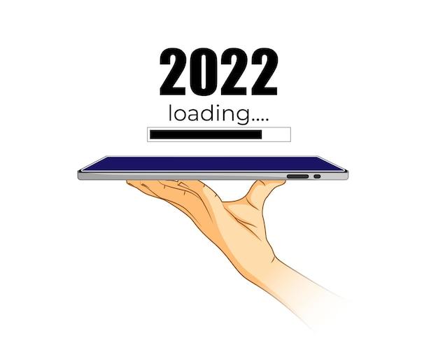 2022年の読み込みの概念を示す手に電話
