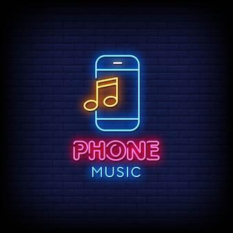 Телефон музыка неоновые вывески стиль текста
