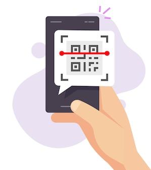 Телефон сканирует qr-код через значок мобильного приложения