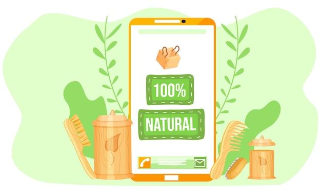 Экран телефона с изображением деревянной коробки и зелеными буквами