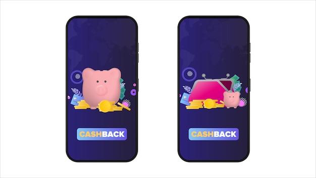 캐쉬백 응용 프로그램이 있는 전화. 큰 지갑, 신용 카드, 금화, 달러.