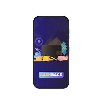 キャッシュバックアプリケーション付きの電話。クレジットカードと金貨が入った茶色の財布。