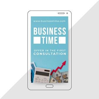 写真とテキストビジネスのinstagramストーリー