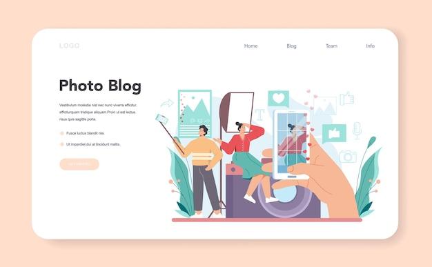 写真ブログのウェブバナーまたはランディングページ。インターネットでのメディアコンテンツの共有