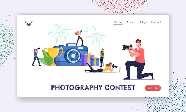 Шаблон целевой страницы фотоконкурса. персонажи принимают участие в фотоконкурсе, профессиональном турнире. маленькие фотографы снимают на камеру огромную чашу. мультфильм люди векторные иллюстрации