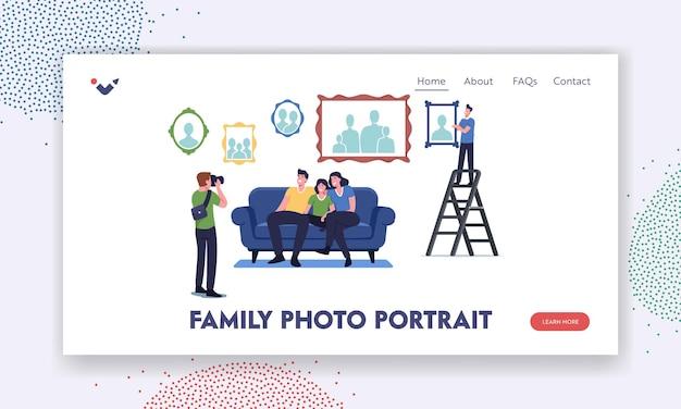 ホームインテリアランディングページテンプレートの写真。幸せな家族は壁に掛かっている写真とリビングルームのソファに座っています。ポートレートコレクションで自宅のキャラクター。漫画の人々のベクトル図