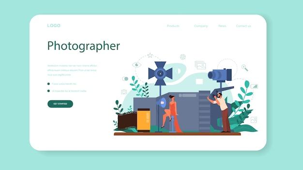写真家のウェブバナーまたはランディングページ Premiumベクター