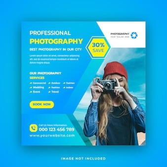 Пост агентства фотографии в социальных сетях или квадратный шаблон веб-баннера