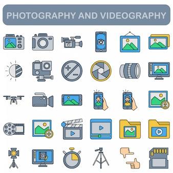 写真とビデオ撮影のアイコンセット、直線的な色のスタイル