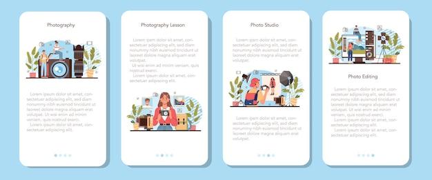 사진 학교 동아리 또는 코스 모바일 응용 프로그램 배너 세트