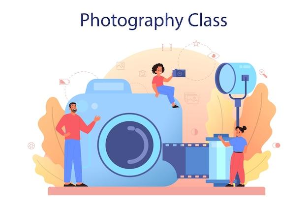 写真学校のコースイラスト