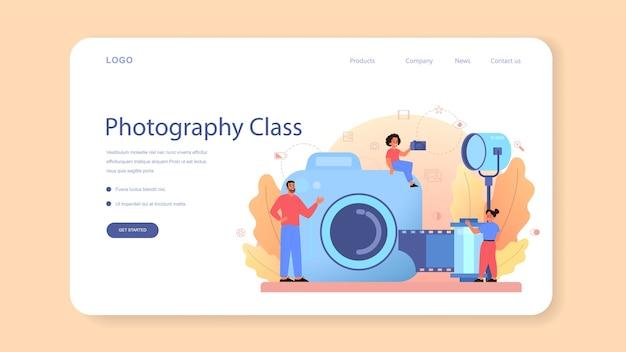 写真学校のコースのwebバナーまたはランディングページ Premiumベクター