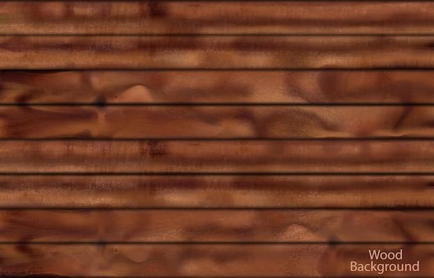 デザインの写実的なダークウッドの板の背景